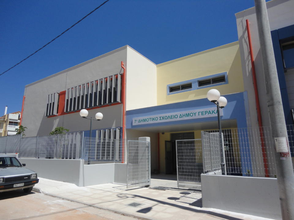 Attica 7Th Primary School